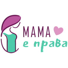 MAMA_E_PRAVA_OK_2-1024x598-1